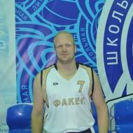Козлов Олег Викторович